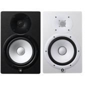 Yamaha HS8 - 120W Active Studio Monitor